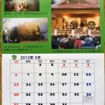 5月の様子 三吉神社